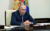 """"""" Президент РФ В. Путин провел совещание с членами правительства РФ"""