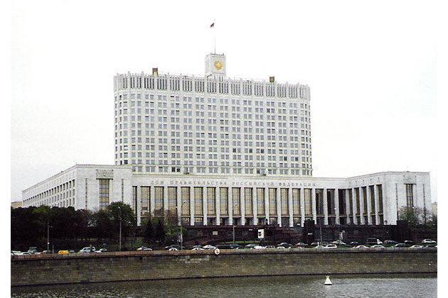 !Правительство России