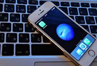 Иконка мессенджера WhatsApp на экране смартфона