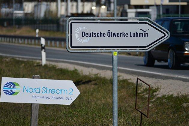 """832378973 - Германия сказала """"да"""" """"Северному потоку 2"""""""