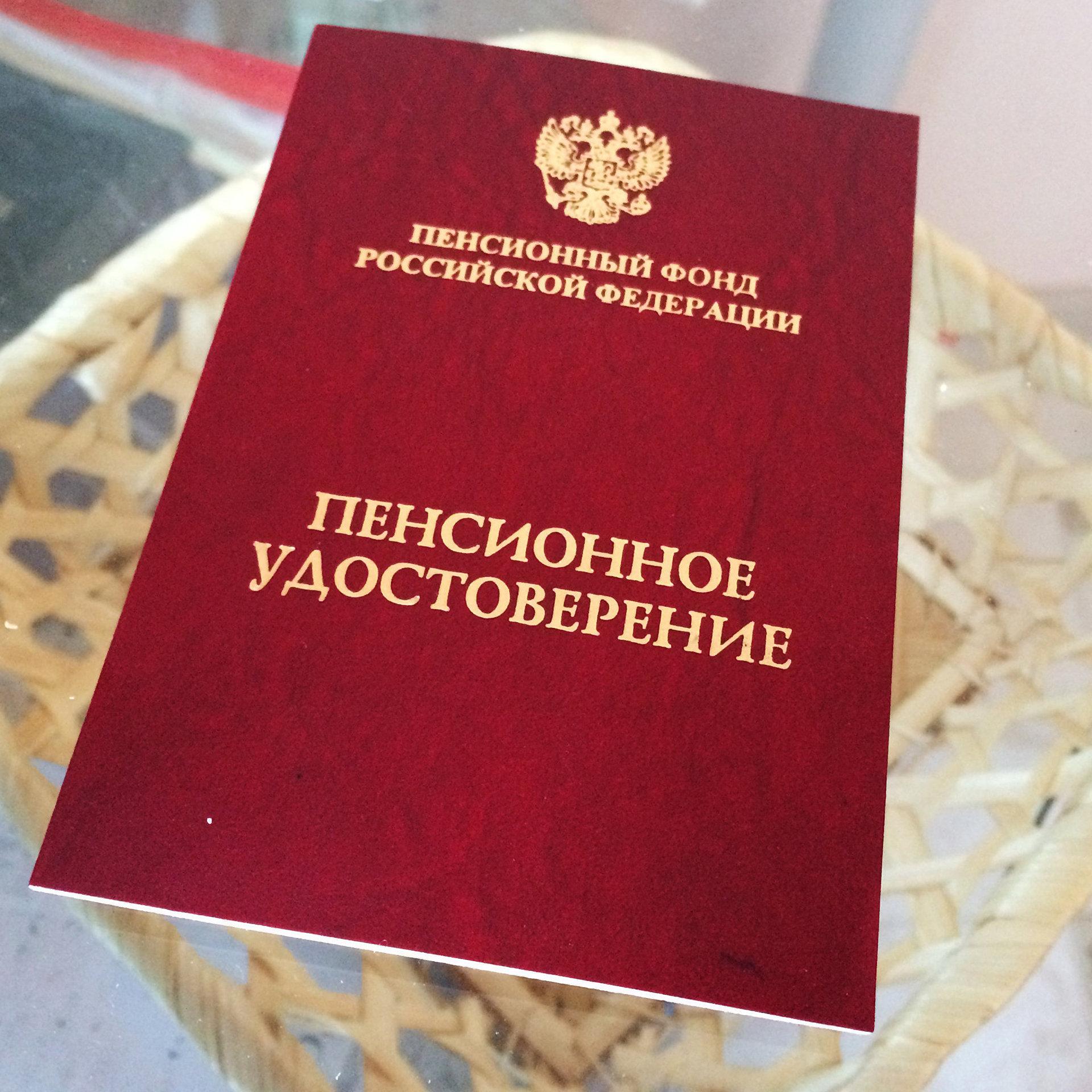 можно ли получить пенсию по пенсионному без паспорта