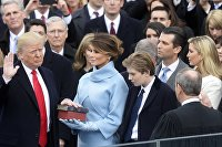 !Инаугурация 45-го президента США Дональда Трампа
