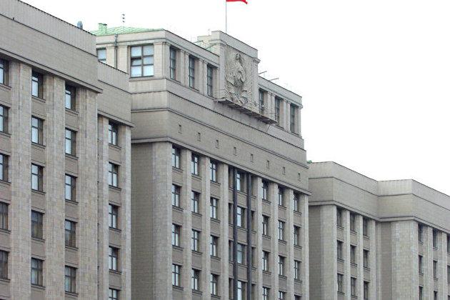 Госдума приняла в I чтении законопроект о бюджетном правиле