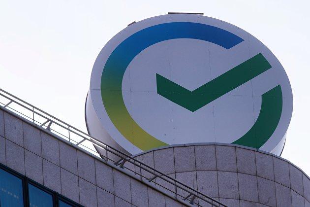 """"""" Сбербанк официально представил свой новый логотип"""