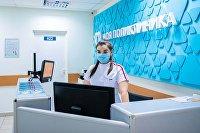 Мэр Москвы С. Собянин посетил городскую поликлинику № 68