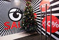 Объявление о новогодней распродаже в торговом центре