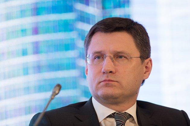 Александр Новак на Биржевом форуме-2016
