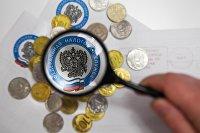 ФНС пристально следит за уплатой налогов