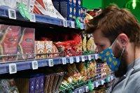 """Открытие первого магазина с автоматизированной системой покупок """"Пятёрочка #налету"""""""