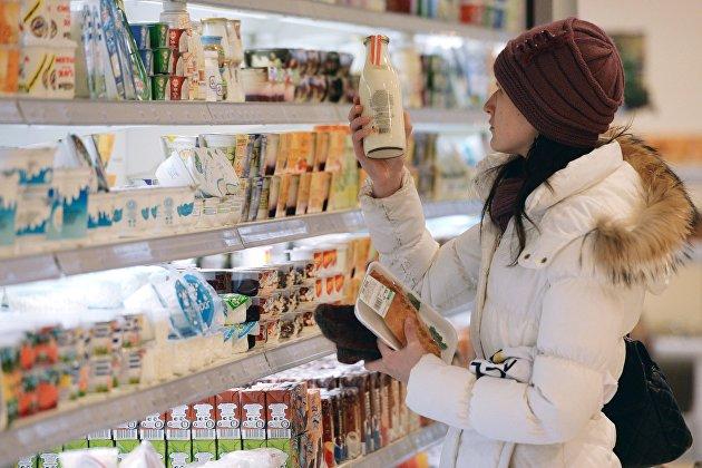 Супермаркет в Казани