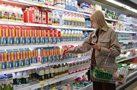""""""" Молочный отдел в супермаркете"""