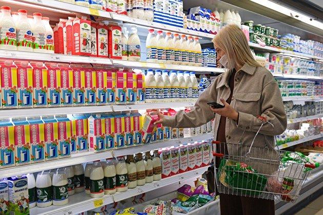 В Минэкономики заявили о контроле за ценами на продукты