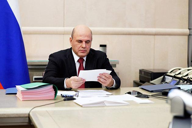 832566857 - Мишустин рассказал о восстановлении российской экономики