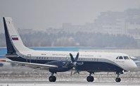 Первый полет нового российского пассажирского самолета Ил-114-300