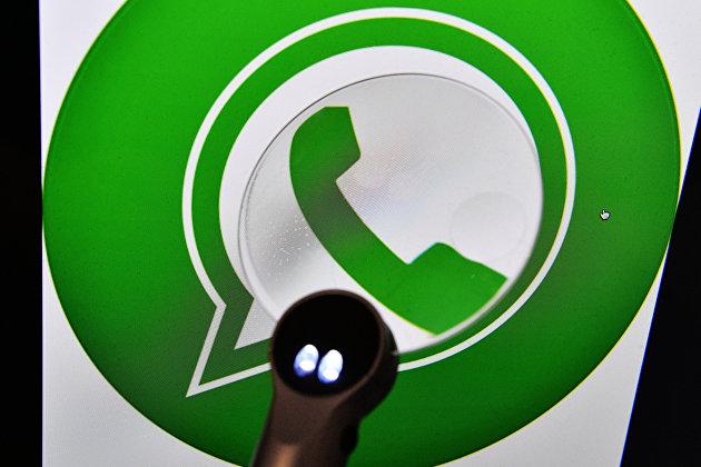 Иконка мессенджера WhatsApp на экране компьютера
