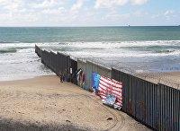 Пограничная стена с США в мексиканской Тихуане.