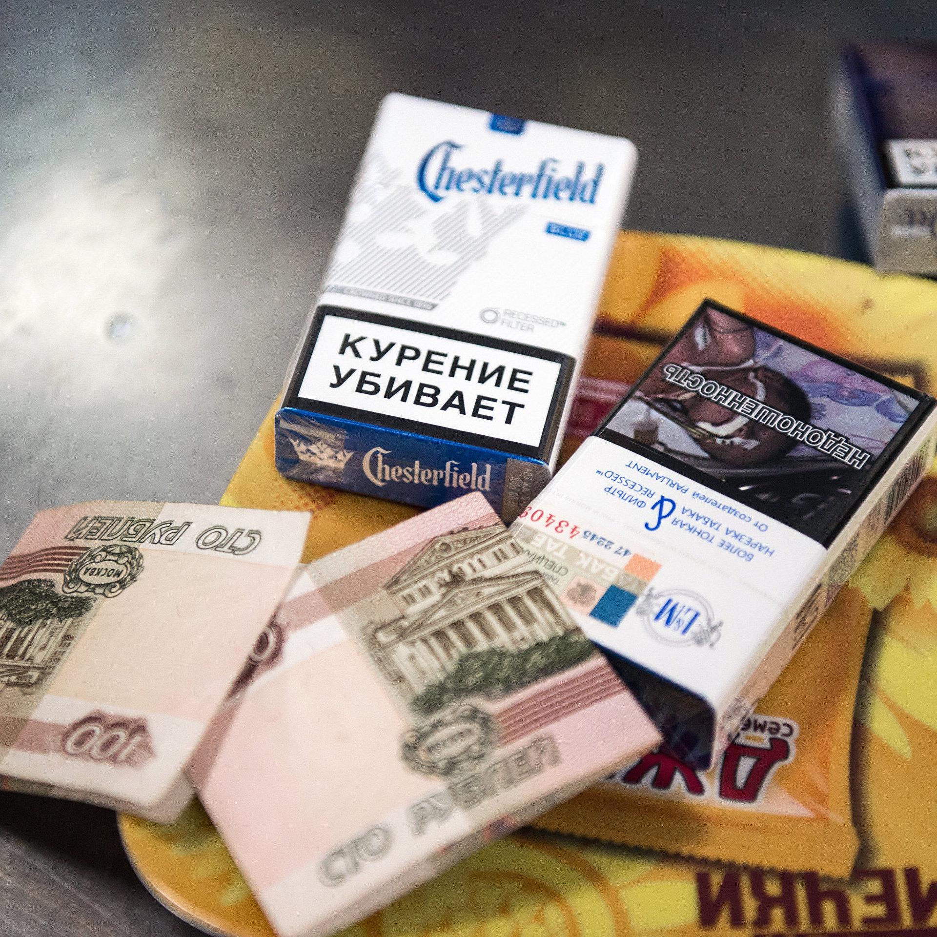 Табак для сигарет развесной купить в ростове на дону вк электронные сигареты заказать в китае