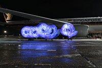Самолет нового поколения Airbus a350-900 Singapore Airlines