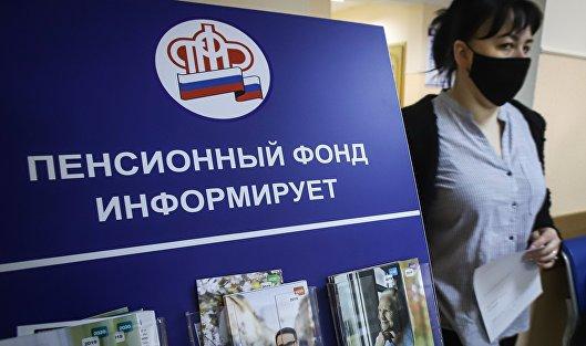 Кто уже получил пенсию за январь сколько сейчас пенсионный балл в рублях 2021