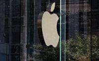 """"""" Фирменный магазин Apple на 5-й авеню в Нью-Йорке"""