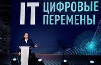 Михаил Мишустин во время панельной дискуссии с участием представителей IT-индустрии