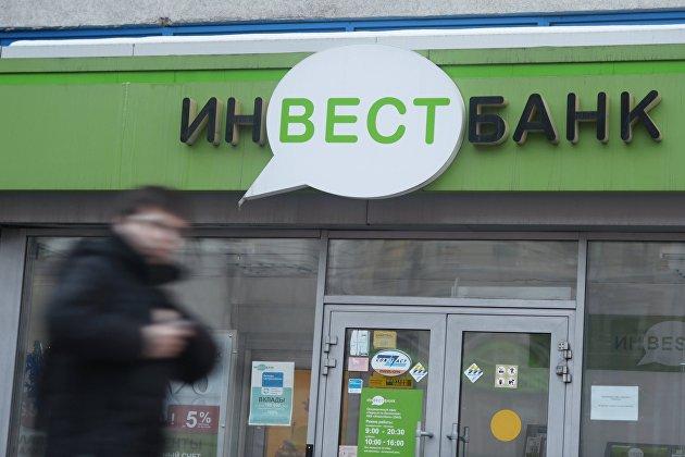Центробанк отозвал лицензии у российских банков