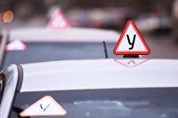 Сдача экзаменов в ГИБДД для получения водительских прав