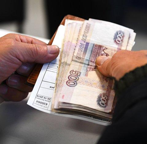 Минимальная пенсия для неработающих пенсионеров в новосибирске потребительская корзина в приморском крае