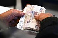 Выдача пенсий в Новосибирске