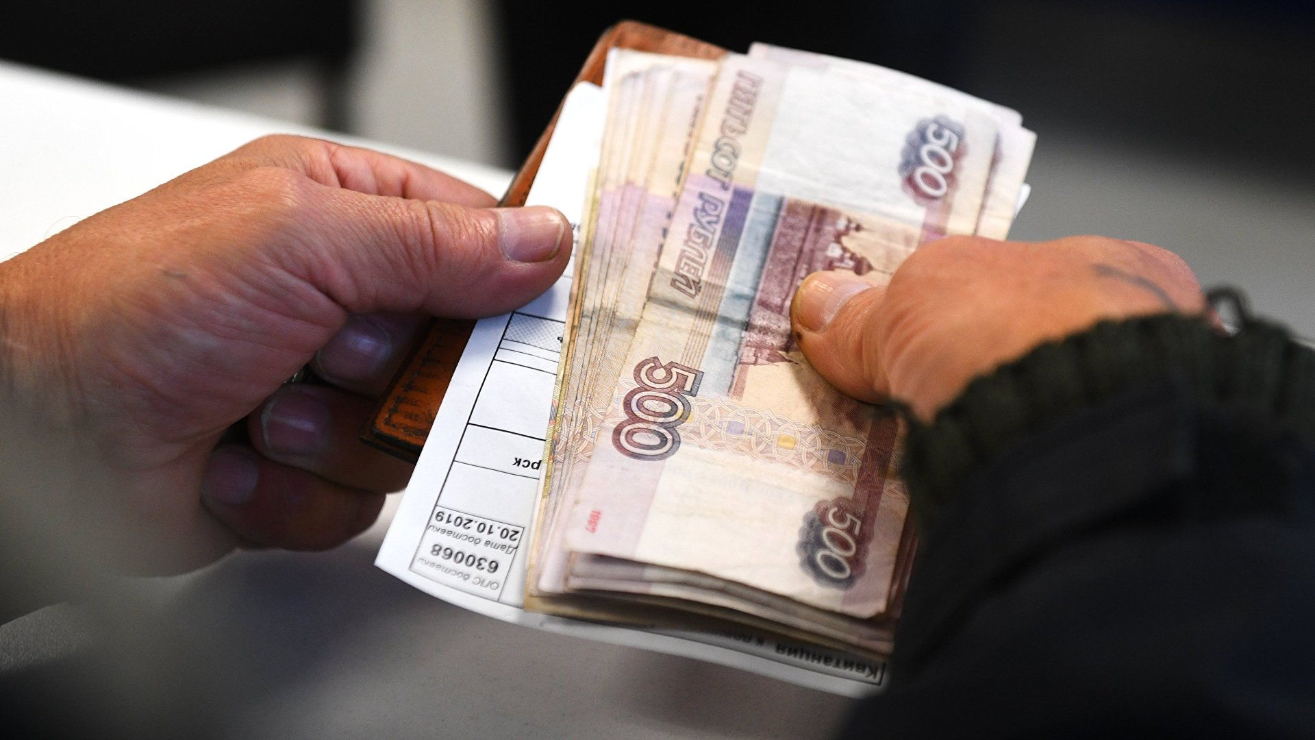 Где получить пенсию в новосибирске я в предпенсионном возрасте ищу работу и не могу найти могу