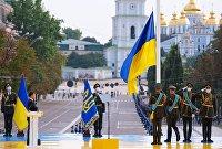 """"""" День независимости Украины"""