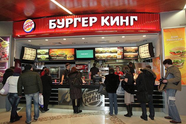 832761439 - Burger King проводит ребрендинг впервые за 20 лет
