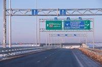 Российских водителей будут лишать прав за три нарушения