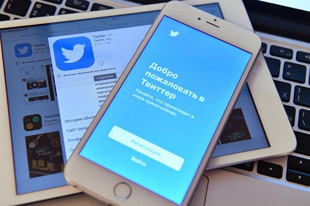 832780614 - Акции Twitter падают на 8% после блокировки аккаунта Трампа