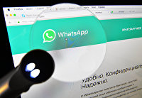 Веб-страница мессенджера WhatsApp на экране компьютера