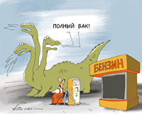 Ограничена продажа бензина