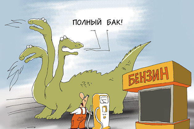 832790805 - Власти теряют возможность сдерживания цен на бензин