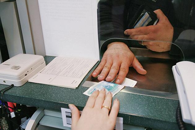 В России упростили получение важной выплаты