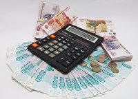 Рублевые купюры разного достоинства. Подсчет