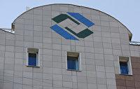 Логотип на здании Агентства по страхованию вкладов.