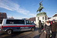 Акция против мер по борьбе с коронавирусом в Австрии