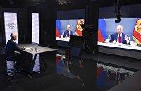 "Президент РФ В. Путин выступил на сессии онлайн-форума ""Давосская повестка дня 2021"""