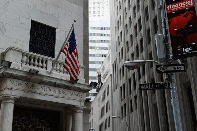 Американские биржи закрылись ростом