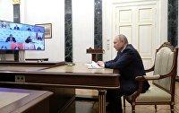 Президент РФ В. Путин провел совещание по ситуации в банковской сфере