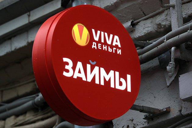 Вывески офисов быстрых денежных займов в Москве