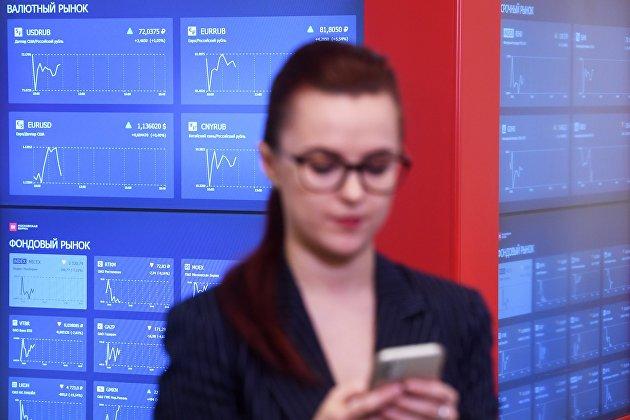 Российский рынок акций мало изменится в начале недели, полагают аналитики