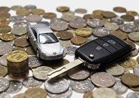 Монеты разного достоинства и ключ от автомобиля