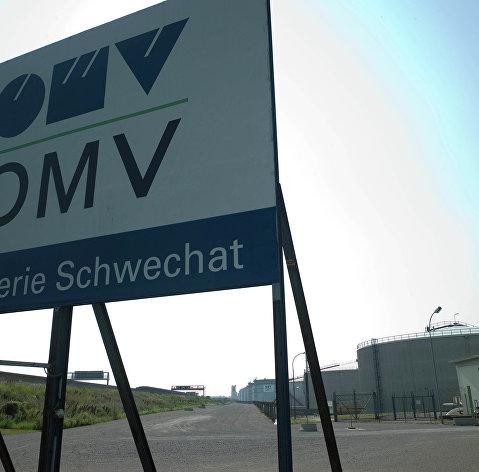Австрийская OMV сменит главу в сентябре текущего года