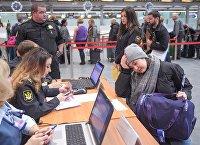 Акция «Узнай о своих долгах» в аэропорту Пулково