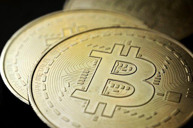 Hind rupisi - Bitcoin
